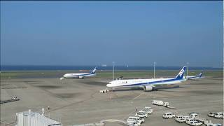 ANA domestic flight departures at Tokyo Haneda Airport