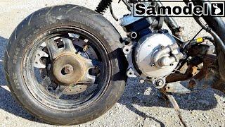 Задний дисковый тормоз Honda Dio