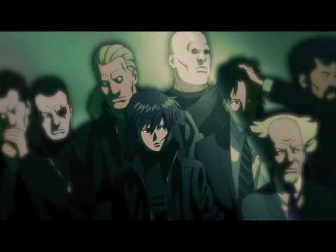 ~Ghost in The Shell~ {Inner Universe} ˙Hip Hop Instrumental˙