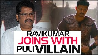 KS Ravikumar joins with Puli Villain