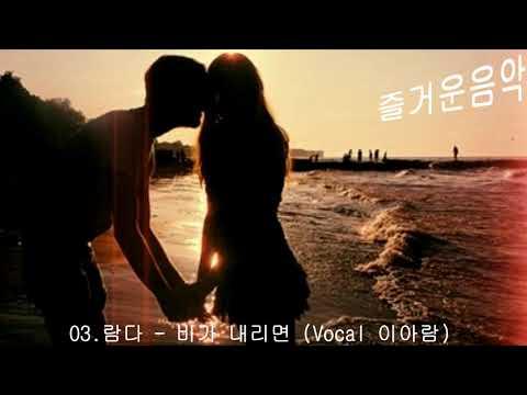 .[인디음악] 취향저격 INDIE MUSIC 연속재생25곡,.mp4