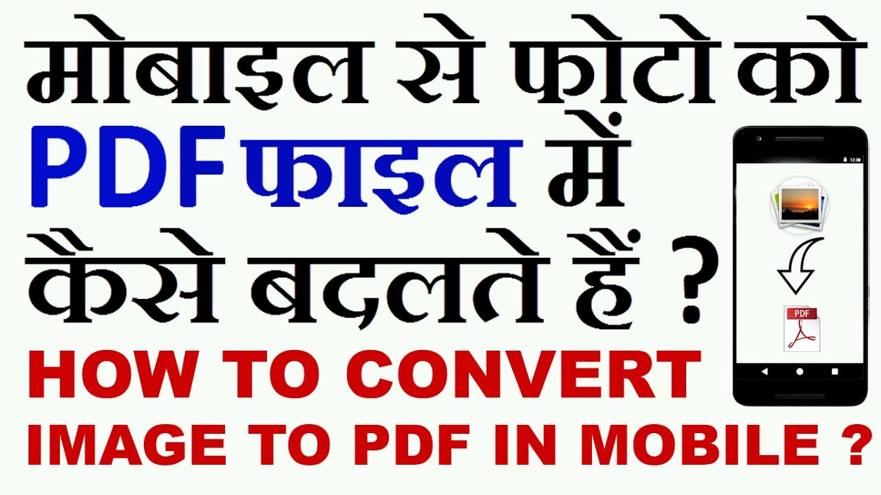 Android app development tutorials in urdu / hindi part 1.