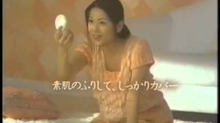 2000年CM KOSE クリアベールファンデーション 飯島直子.