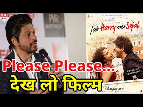 Jab Harry Met Sejal के बुरे हाल से परेशान Shahrukh ने किया Tweet