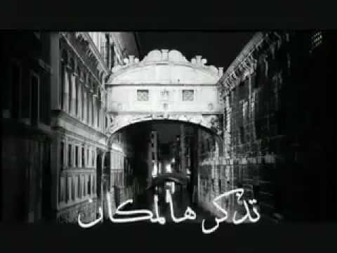 عبد الله سالم - إذا نــــاوي  تروح / Abdallah Salem - Idha Nawi