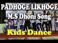 Bollywood Kids Dance PADHOGE LIKHOGE MS Dhoni