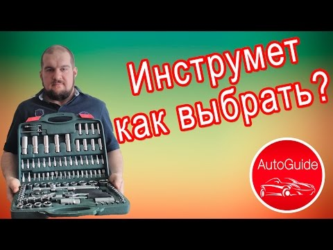 Инструмент для ремонта авто, обзор. Какой  набор инструмента выбрать? | AutoGuide