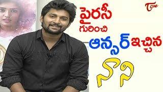 Nani About Awe Movie | Kajal Aggarwal | Nithya Menen - TeluguOne