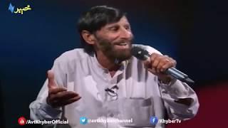 Pregida Ma Pregida || Almas Khan Khalil With Bakhtiyar Khattak and Hamayoon Khan ||