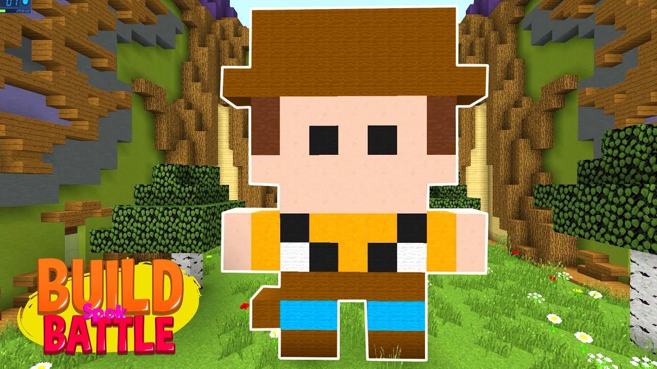 TOY STORY NO MINECRAFT - Minecraft Build Battle