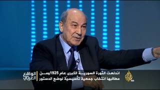 الواقع العربي-تدهور الحياة الدستورية في سوريا بعد سيطرة البعث