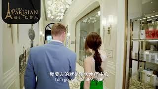 Le SPA'tique at The Parisian Macao
