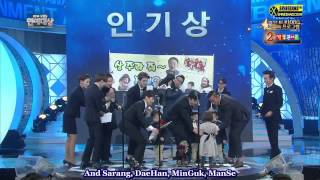 Video [ENG]141227 EXO  수호, 시우민, 세훈 Suho, Xiumin, Sehun download MP3, 3GP, MP4, WEBM, AVI, FLV Oktober 2018