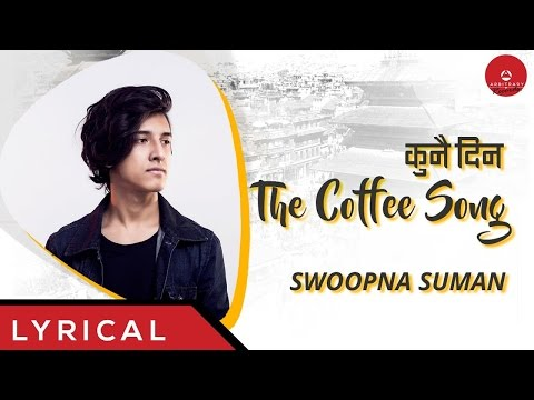 Kunai Din - The Coffee Song || Karaoke || with Lyrics || BEST QUALITY ||