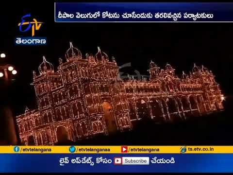 Brightness | Mysore Palace Attracting Tourist  in Holidays | with Thousands of Lights