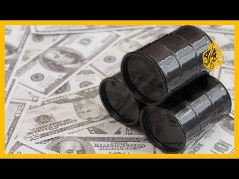 أسواق النفط.. أوبك تعقد اجتماعا عبر الفيديو لضرورة تخفيض الإنتاج  - نشر قبل 5 ساعة
