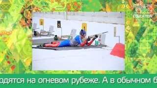 видео Виды паралимпийского спорта