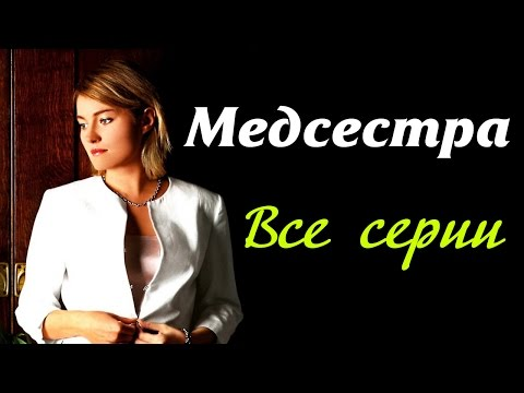Русские мелодрамы - Смотреть онлайн российские кино фильмы