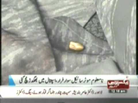 030712 Firing Near PMC Hospital, Nawabshah RMO Killed