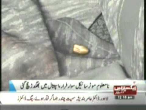 030712 Firing Near PMC Hospital, Nawabshah RMO Killed
