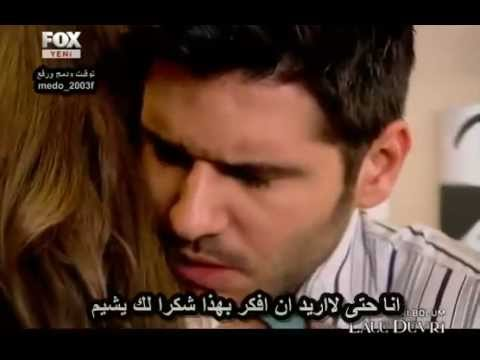 مسلسل التركي ليلى الحلقة 39 الجزء الثاني Youtube