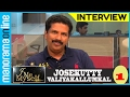 Josukutty Valiyakallumkal   Exclusive Interview   Part 1/2   I Me Myself   Manorama Online