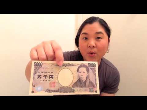 ASMR WHISPER - JAPANESE YEN MONEY / ENGLISH - LEARN IN YOUR SLEEP :)