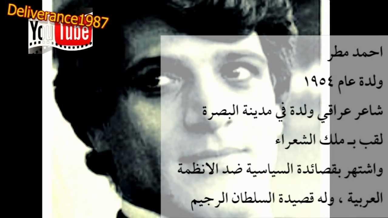 كتاب شعراء العرب