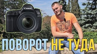 Canon 5D Mark IV видео 4K: мертвое не может умереть...(Мы все долго ждали Canon 5D Mark IV. И вот, Canon выкатила новинку. На первый взгляд, есть все, что нужно. И автофокус..., 2016-09-03T12:58:27.000Z)