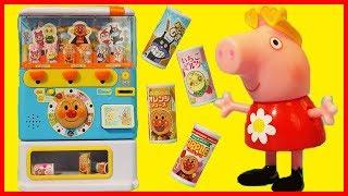 佩佩豬粉紅豬小妹一家去旅行偶遇麵包超人玩具飲料販賣機