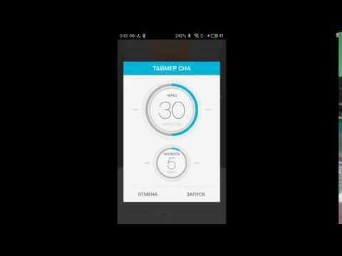 Слушать интернет радио на смартфоне (XiiaLive)