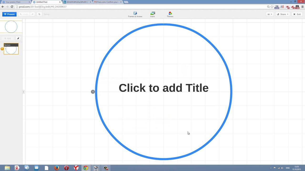 как сделать презентацию..пошаговая инструкция