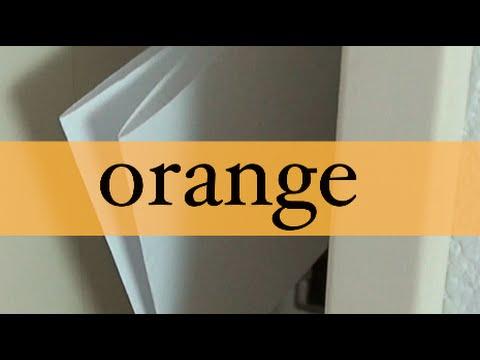 orange -オランゲ-