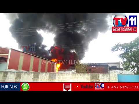FIRE ACCIDENT IN CHEMICAL FACTORY IN JEEDIMETLA | Tv11 News | 24-04-2018