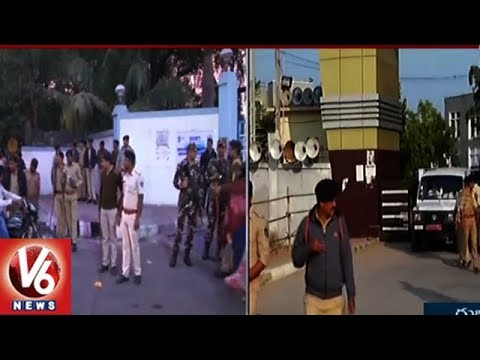 Gujarat Election Results | High Security At Counting Centers Ahead Of Results | V6 News