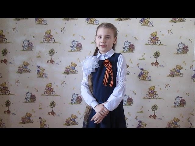 №115 Ткаченко Арина. Стихотворение