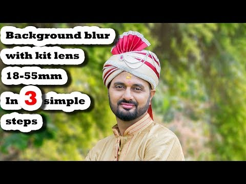 how to blur background in NIKON D5300