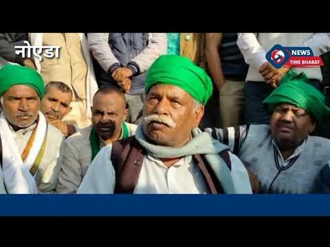 #KISAN UNION भारतीय किसान यूनियन भानु की प्रेस के साथ वार्ता
