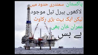 who is behind the failure of Kekra 1 drilling ?