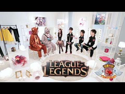 입롤의 신 - 니코, God of Ip-LoL - Neeko (Feat. Faker)
