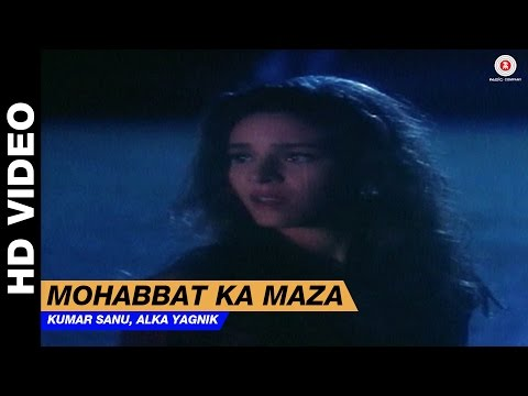 Mohabbat Ka Maza - Dil Kitna Nadan Hai | Kumar Sanu, Alka Yagnik | Raja & Raageshwari