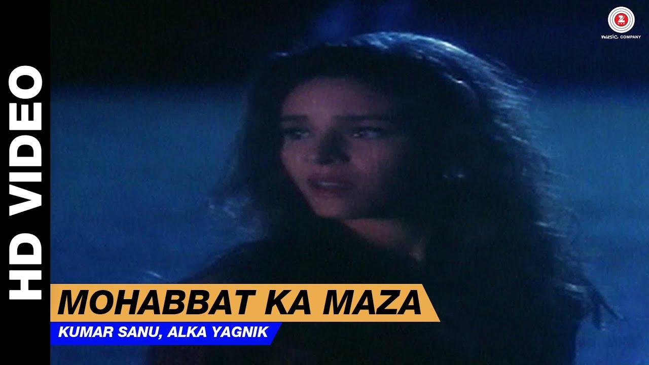Download Mohabbat Ka Maza - Dil Kitna Nadan Hai | Kumar Sanu, Alka Yagnik | Raja & Raageshwari