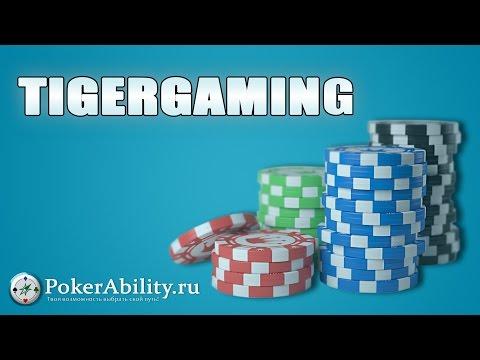 Видео Рейтинг покер румов по фрироллам