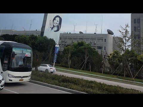 Hangzhou Street View