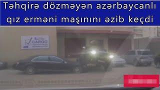Tehqire dozmeyen azerbaycanli qiz ermeni masinini ezdi kecdi