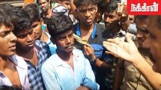 மாணவர்களிடம் எரிச்சலை உமிழும் காக்கிகள்! Students VS Police: Jallikattu BAN