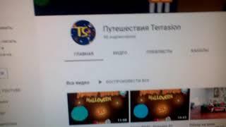 Реакция на канал Путешествия Terraison / Видео