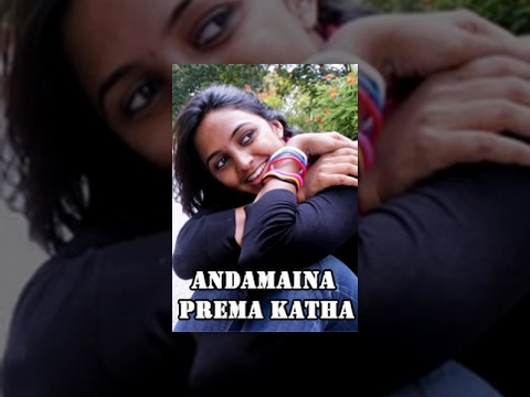 Andamaina Prema Katha Travel Video