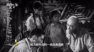 【足迹——银幕上的新中国故事】第八集:张光北讲述城市改造