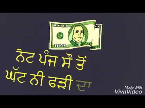Funny Song    Punjabi Whatsapp Status    Happy Manila    Deep Valley